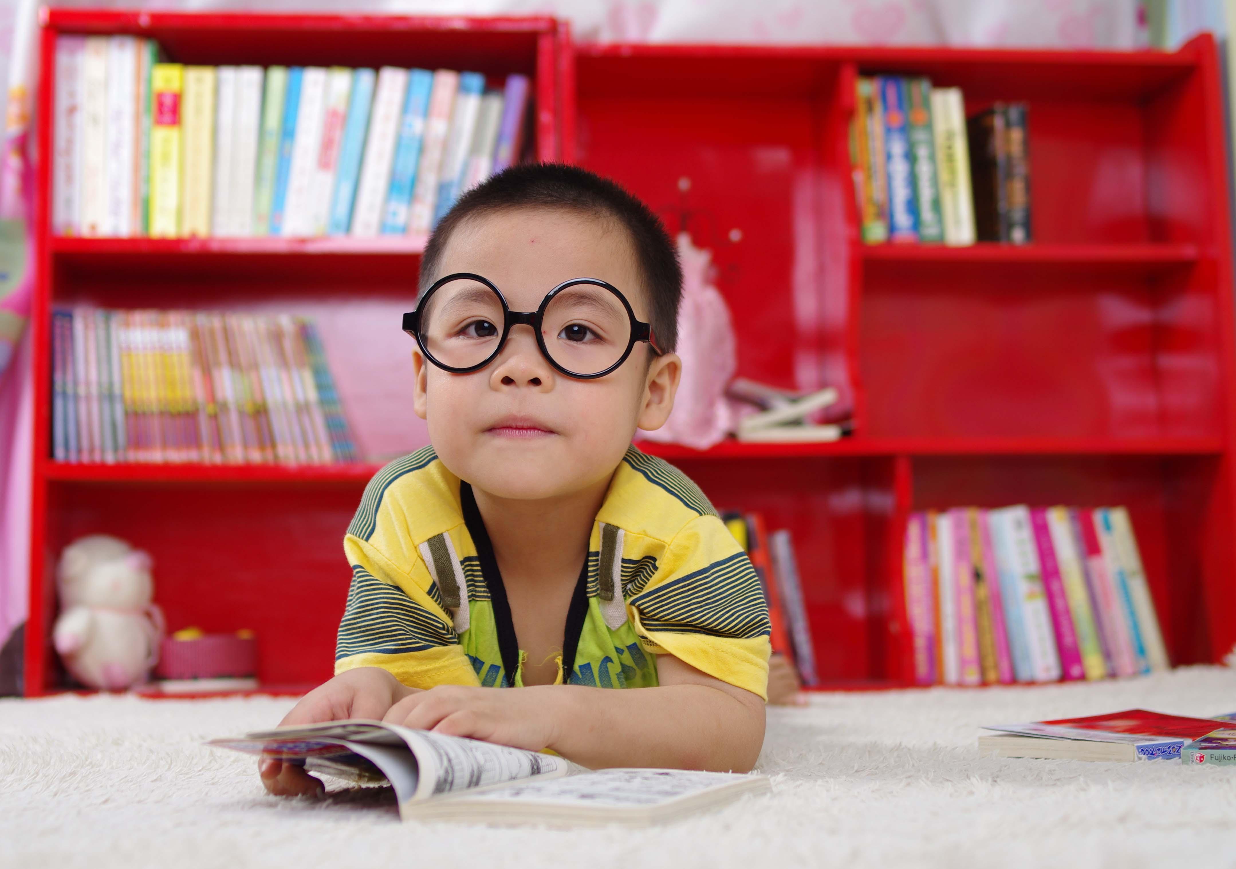 eye glasses for children